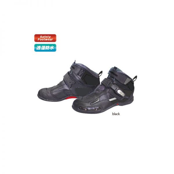 BK-075 Riding Shoes