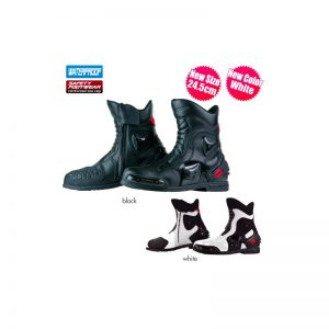 BK-067 Protect Sports Short Riding Boots