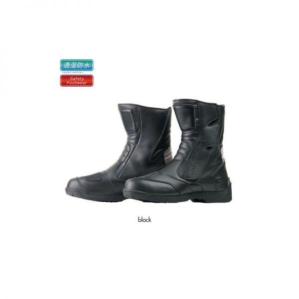 BK-072 Neo WP Riding Boots Short