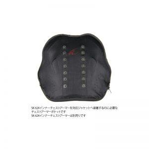 SK-633 Chest Armor Pocket