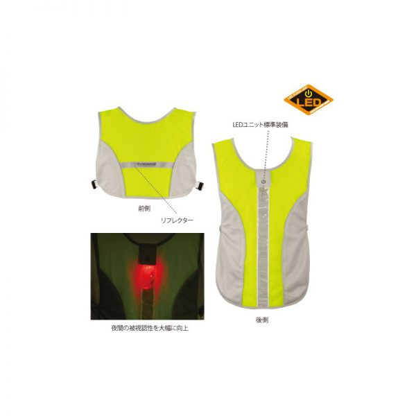 JK-667 Safety Mesh Vest