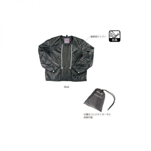 JK-051 Windproof Lining JKT