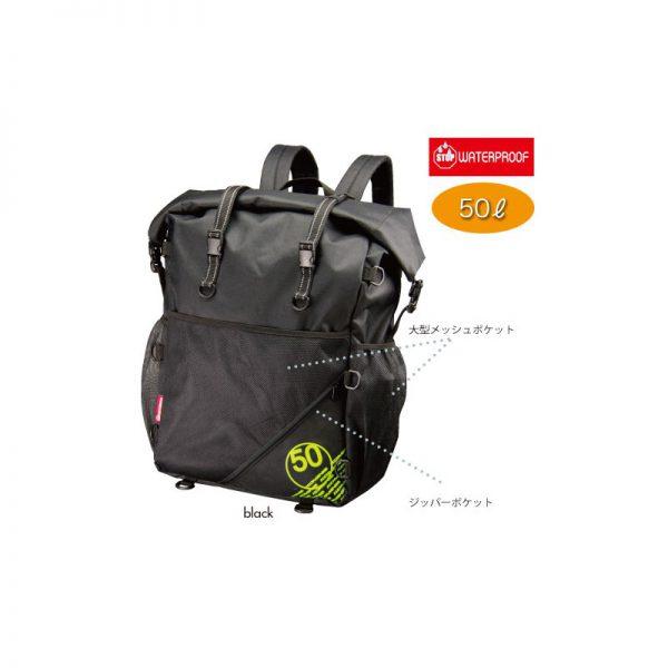 SA-216 Waterproof Ridind Bag 50