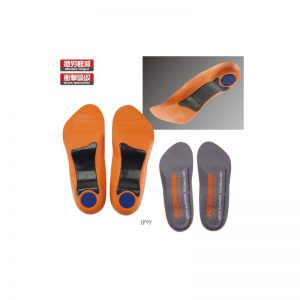 BK-205 Arch Support Sports Insoles