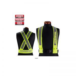 AK-325 Reflective Night Safety Vest